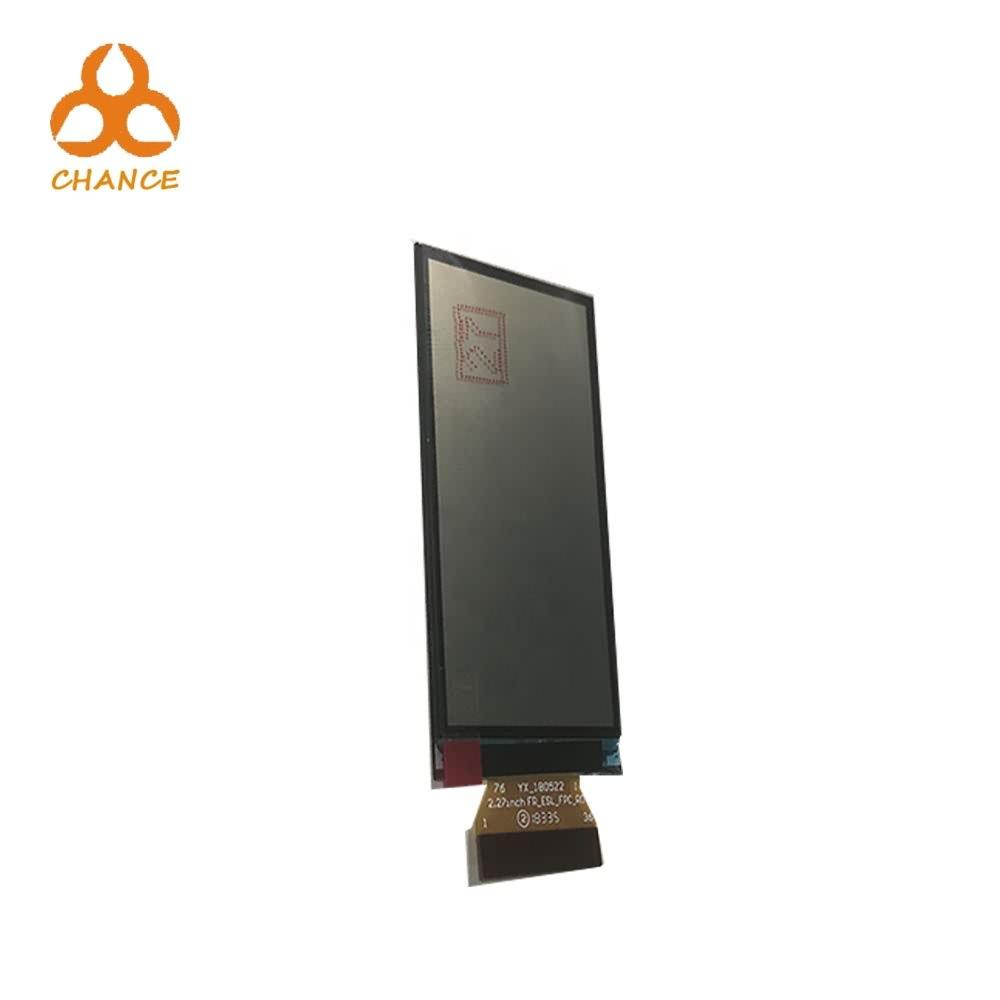 Advertising e-paper 2.3 inch SPI interface OTA5901 128*256 mini e-ink display panel